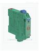 KFD0-SD2-Ex1.10100倍加福安全栅常备库存