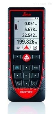 D510測距儀