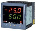 NHR-5300福建虹润PID自整定温控器