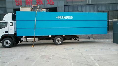 500m³/d一体化生活污水处理设备材质
