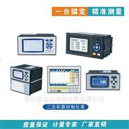液位显示器消防水箱水池水槽控制仪表及系统