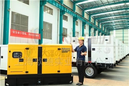 建筑工程应急35千瓦柴油发电机