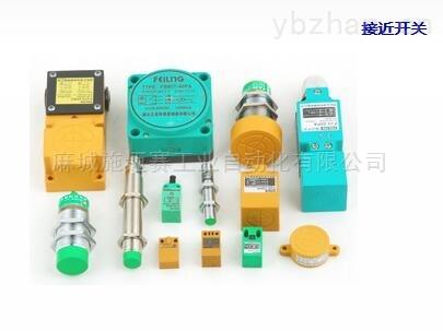 供应接近开关EK2-C25MEI|10-40VDC