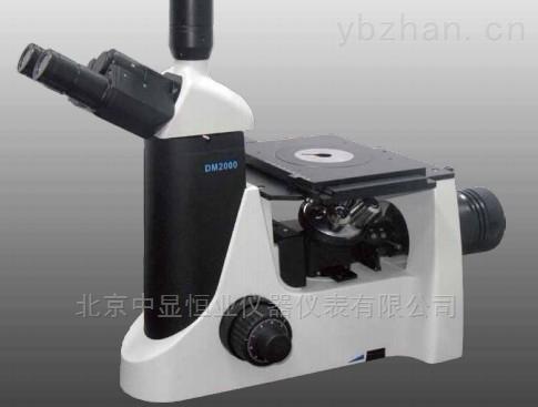 DM2000X係列倒置金相顯微鏡
