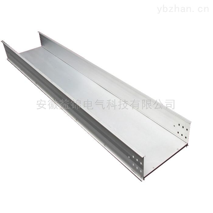 LQJ-C鋁合金槽式橋架