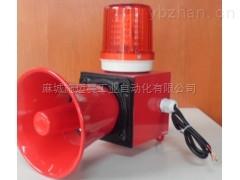 K220聲光報警器|安裝指導