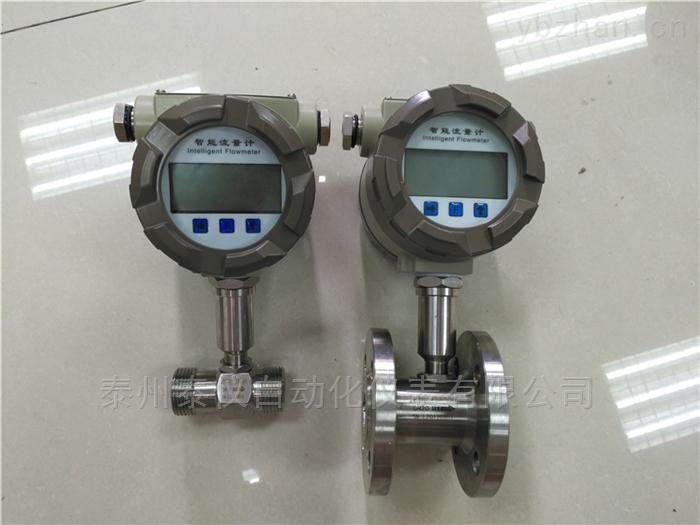 HER-LWQ型气体涡轮流量传感器 计量表