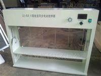六联数显同步电动搅拌器SYS-JJ-6A