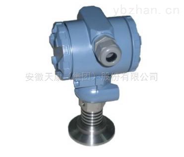 3051F-3051F卫生型压力变送器