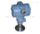 3051F3051F卫生型压力变送器