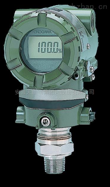510/530A絕壓壓力變送器