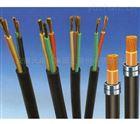 kvvKVV系列控制电缆