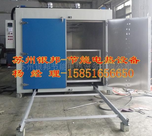 大型轨道式台车烘箱 承重型台车式烘烤箱 金属件热处理专用大型烘烤箱