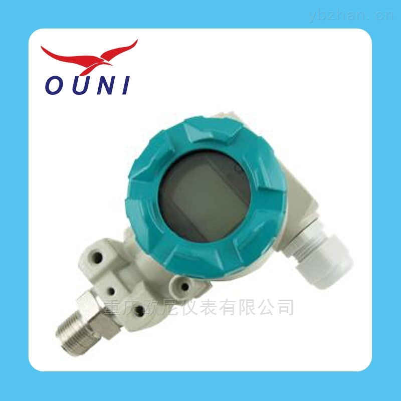 QGP-101-防腐蚀压力液位差压变送器