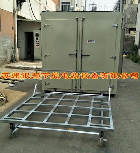 大型轨道式台车烘箱 金属钢铁件热处理烤箱 通道式大型烘烤箱