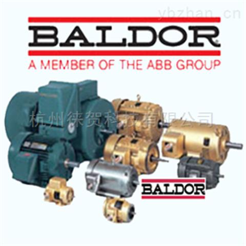 Baldor伺服驱动器
