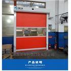 快速卷帘门|门框为2.0mm厚的宝钢产冷轧钢板
