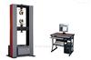 JY-SWN300微机控制电子式万能试验机