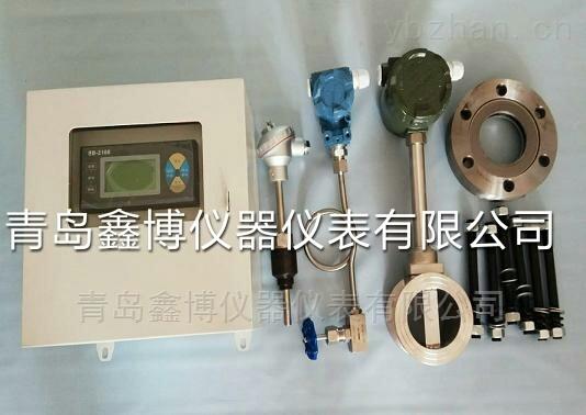 XBOLUB-DN80-河北涿州锅炉蒸汽流量计多少钱一台