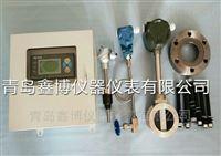 河北涿州锅炉蒸汽流量计多少钱一台