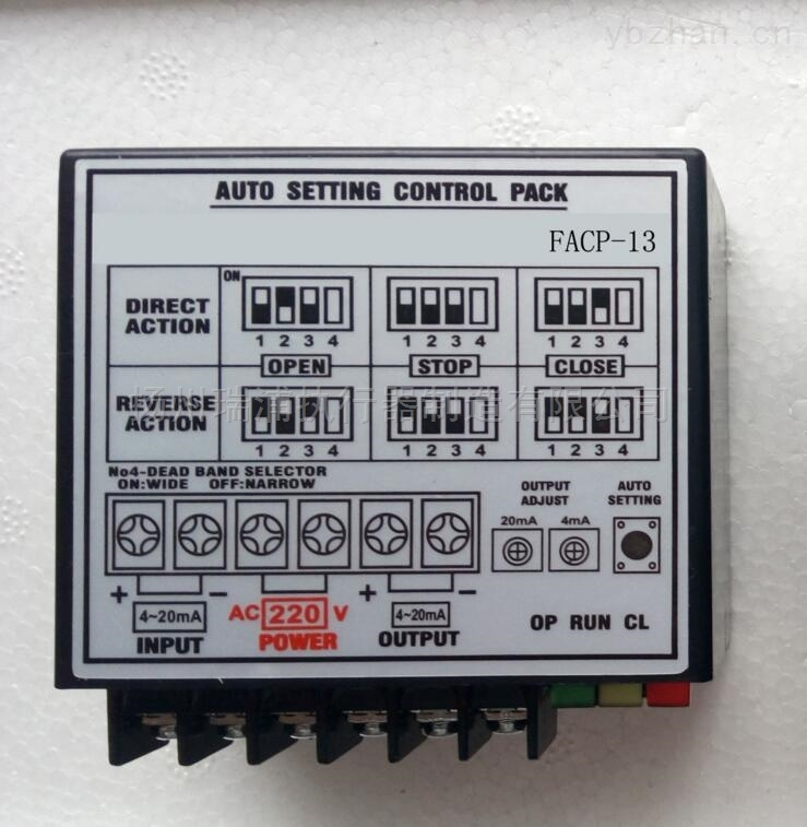 FACP-13電動執行器控制模塊定位器4-20mA