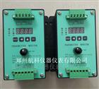 ZH1021A-A02-B01-C02-D01-E01轴振动变送器