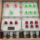 PDX配電箱