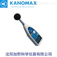 加野KANOMAX 4431积分式噪音计
