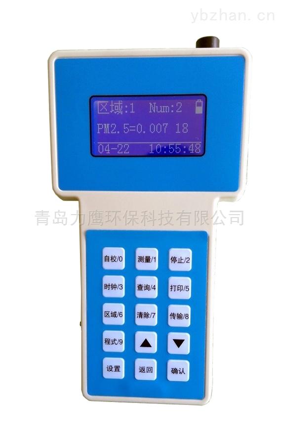 PC-3A-手持式数字粉尘测量仪