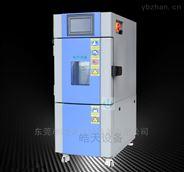 調溫調濕試驗箱采用進口溫度控制器