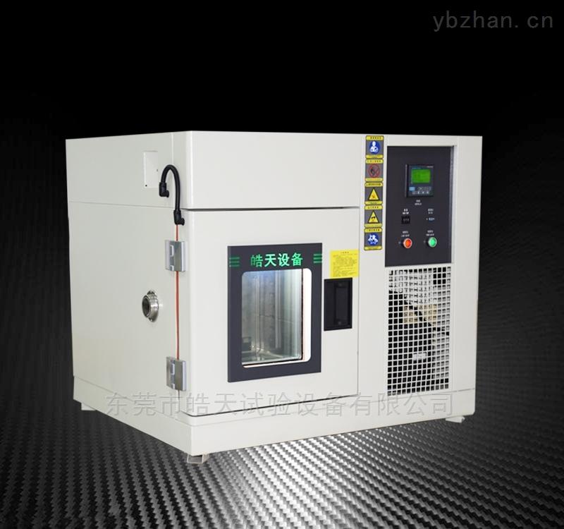 SMA-36PF-智能型桌上型恒温恒湿試驗箱厂家