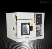 深圳桌上型恒温恒湿实验箱