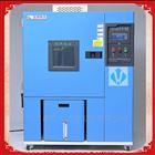 THD-225PF软件远程控制高低温试验箱