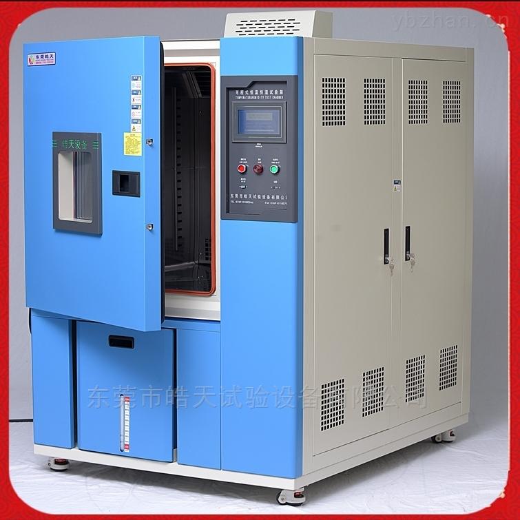 超低溫高低溫交變濕熱試驗箱