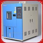 THC-225PF数显皓天恒温恒湿试验箱厂家