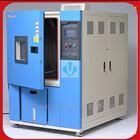 THD-225PF深圳升级版高低温湿热试验箱