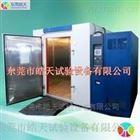 WTHA-8000PF步入式环境试验仓直销厂家