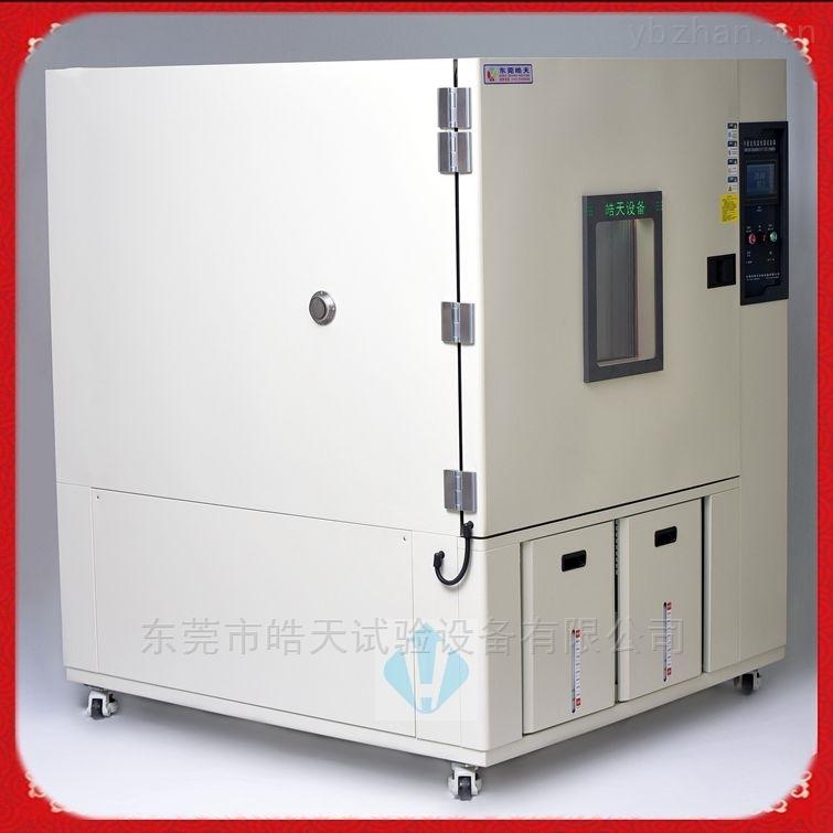 THB-800PF-高低温交变湿热循环加速老化模拟环境检测机