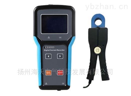 ES5000數字式電流記錄儀