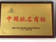 YGCB-HF46RP扁电缆 专业制造成就品质保证