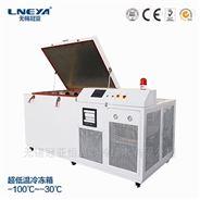 冠亚 LNEYA  制冷机 比较高 工业冷冻柜