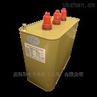自愈式低压并联电容器共补方形生产厂家