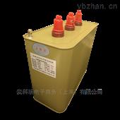 ANBSMJ-0.48-10-3安科瑞自愈式低压并联电容器共补圆柱形
