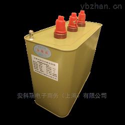ANBSMJ-0.45-15-3自愈式低压并联电容器共补方形生产厂家