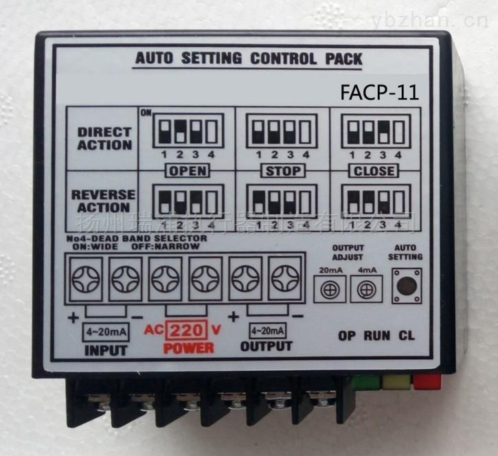 FACP-11-FACP-11控制器 執行器控制模塊 定位器模塊
