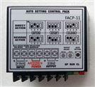 FACP-11控制器 執行器控制模塊 定位器模塊