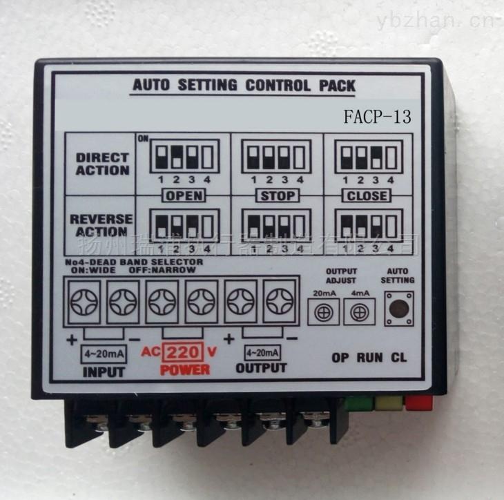 FACP-13-FACP-13控制器 執行器控制模塊 定位器模塊