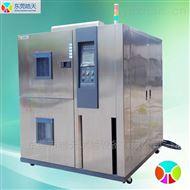 TSD-36F-2P智能型高低温加速冷热冲击试验箱