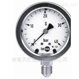 TECSIS传感器A1302X100009