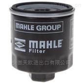 MAHLE 过滤器 PI50010-057 NBR超快实价